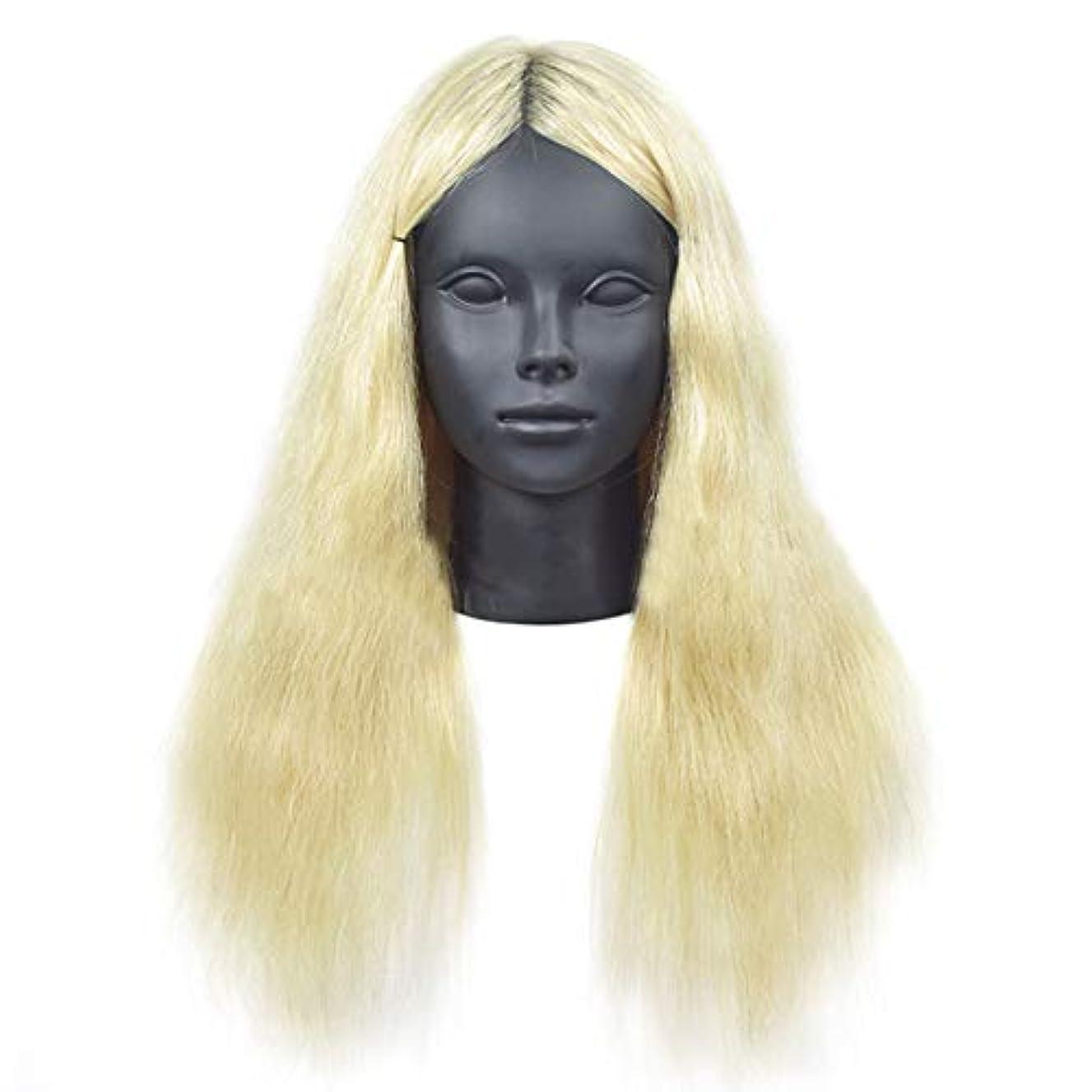 コンテスト不変障害リアル人間の髪教育ヘッドパーマ髪織り髪モデル髪染め理髪ダミーヘッド学校教育ヘッドモデル