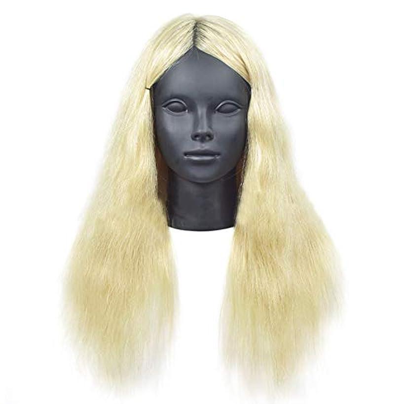 高度な怠バケットリアル人間の髪教育ヘッドパーマ髪織り髪モデル髪染め理髪ダミーヘッド学校教育ヘッドモデル