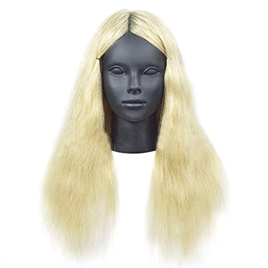 顔料受け入れ常習的リアル人間の髪教育ヘッドパーマ髪織り髪モデル髪染め理髪ダミーヘッド学校教育ヘッドモデル