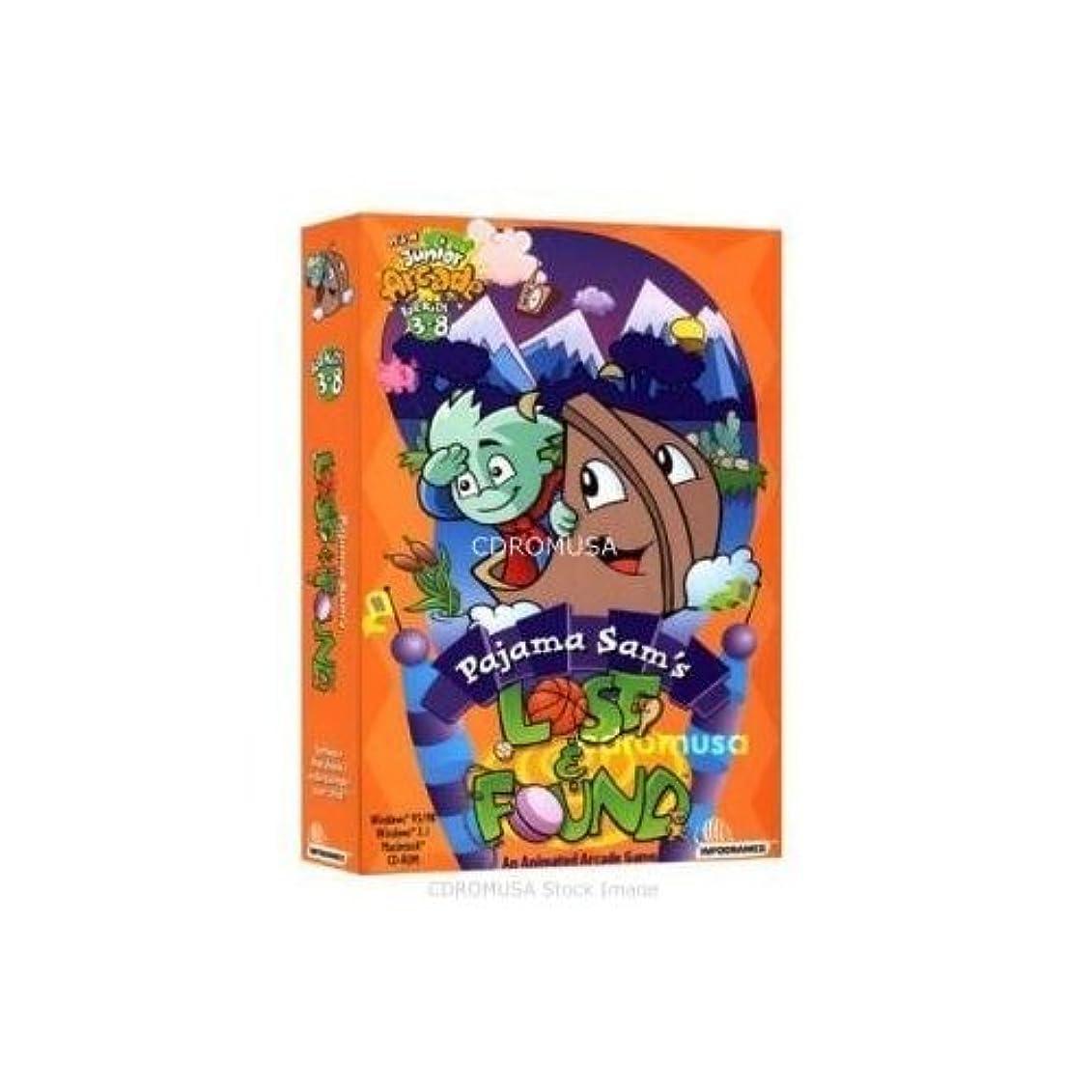 クマノミまたはフォアタイプPajama Sam's Lost & Found: An Animated Arcade Game (It's a Junior Arcade for Kids Ages 3-8) (輸入版)