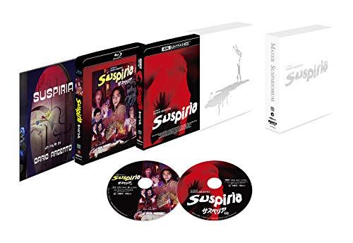 サスペリア 4K Ultra HD Blu-ray アルティメット・コレクション(初回限定生産)