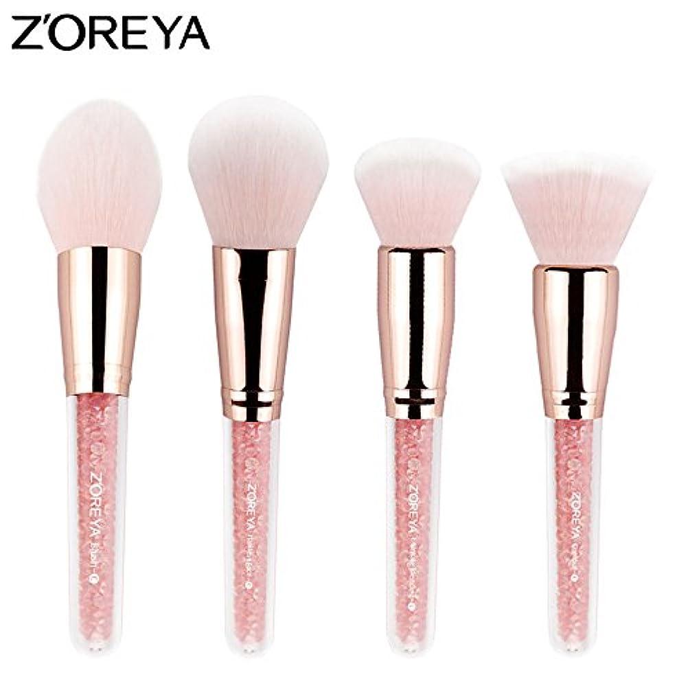 下向き性交カーフAkane 4本 ZOREYA ピンク 可愛い 高級 柔らかい 桜 サクラ たっぷり 上等な使用感 優雅 綺麗 魅力 多機能 激安 日常 仕事 おしゃれ Makeup Brush メイクアップブラシ
