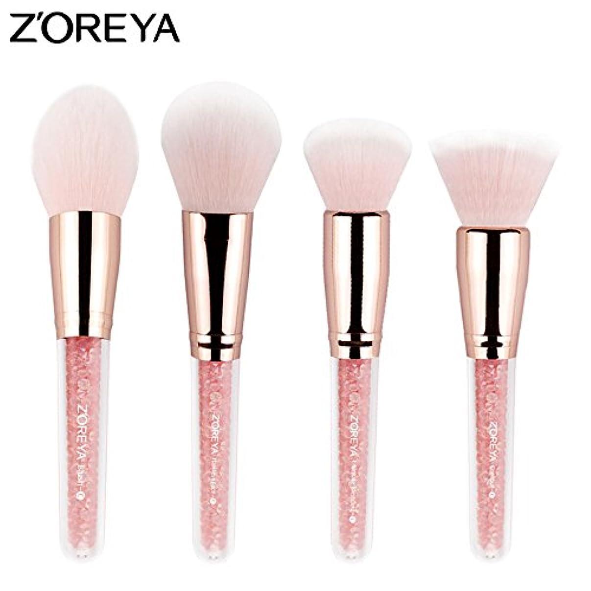 シンカン全体にアクセルAkane 4本 ZOREYA ピンク 可愛い 高級 柔らかい 桜 サクラ たっぷり 上等な使用感 優雅 綺麗 魅力 多機能 激安 日常 仕事 おしゃれ Makeup Brush メイクアップブラシ
