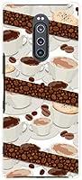 エクスぺリア ワン SO-03L SOV40 XPERIA 1 docomo au SoftBank TPU ソフトケース コーヒーとコーヒー豆 スマホケース スマホカバー デザインケース