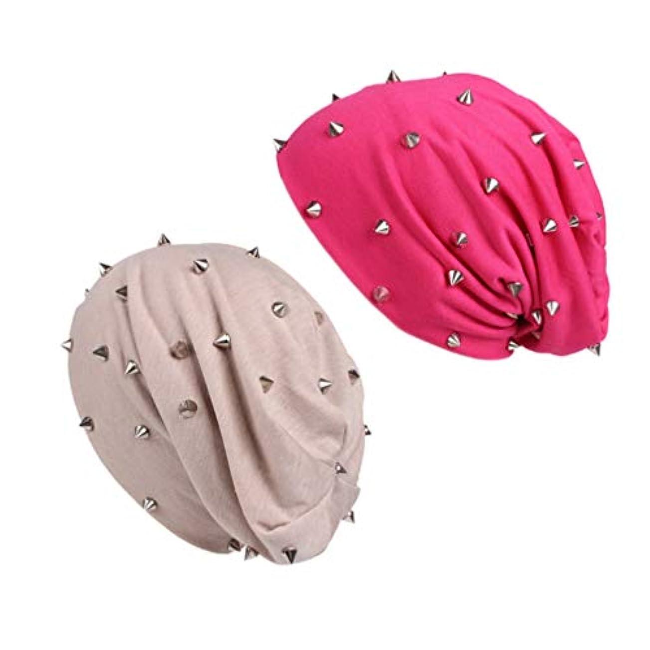 適合しましたかりて密度Healifty 2ピースリベットビーニー帽子エッジの効いたスパイクスタッドパンクロックヒップホップキャップベージュロージー
