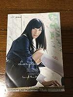 AKB48/STU48 岡田奈々 小冊子