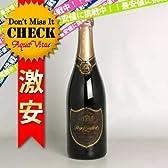 ロジャーグラート カヴァ ロゼ・ブリュット スペイン ロゼスパークリングワイン 辛口すぱーくりんぐわいん  Sparkling wine