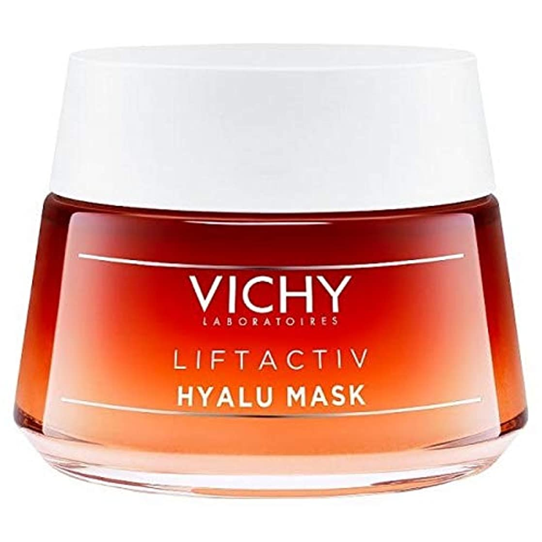 調べる租界二次[Vichy] ヴィシーLiftactiv Hyaluマスク50ミリリットル - Vichy LiftActiv Hyalu Mask 50ml [並行輸入品]