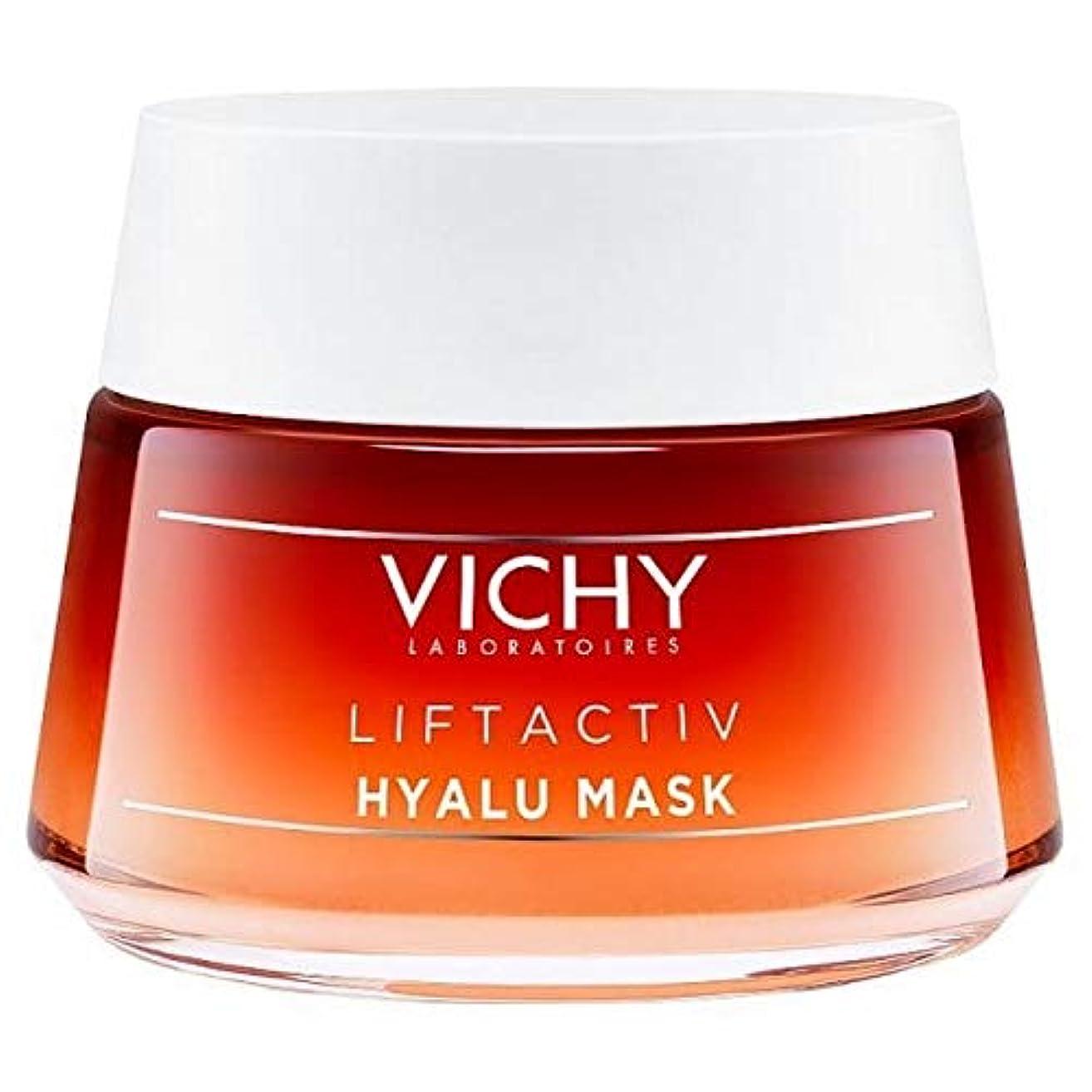 過去ベアリングサークル抑止する[Vichy] ヴィシーLiftactiv Hyaluマスク50ミリリットル - Vichy LiftActiv Hyalu Mask 50ml [並行輸入品]