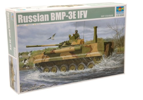 1/35 ロシア連邦軍 BMP-3歩兵戦闘車 E型