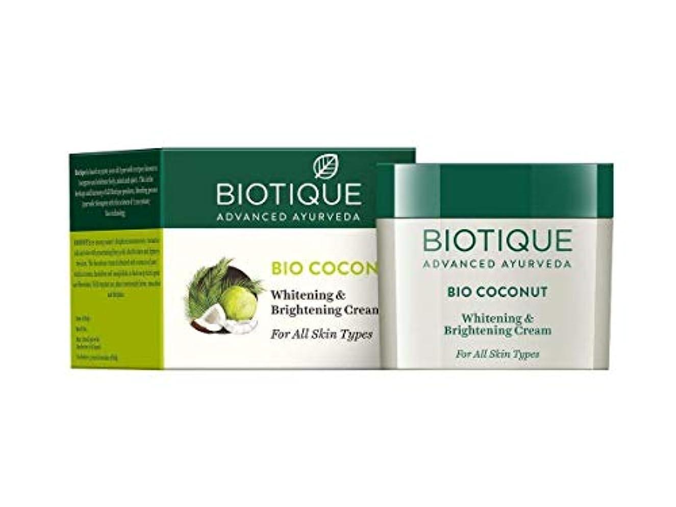 五喜んで女の子Biotique Coconut Whitening & Brightening Cream 50g fade dark spots & Blemishes ビオティックココナッツホワイトニング&ブライトニングクリームフェードダークスポット&シミ