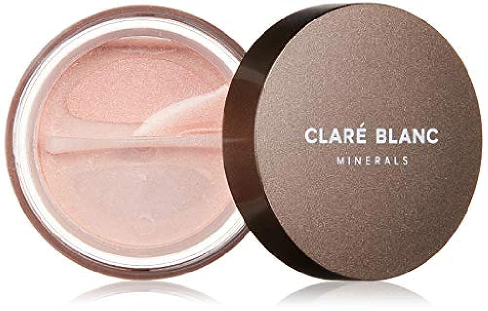 親愛な広告未就学CLARE BLANC(クラレブラン) ミネラルアイシャドウ 844 ALIBI