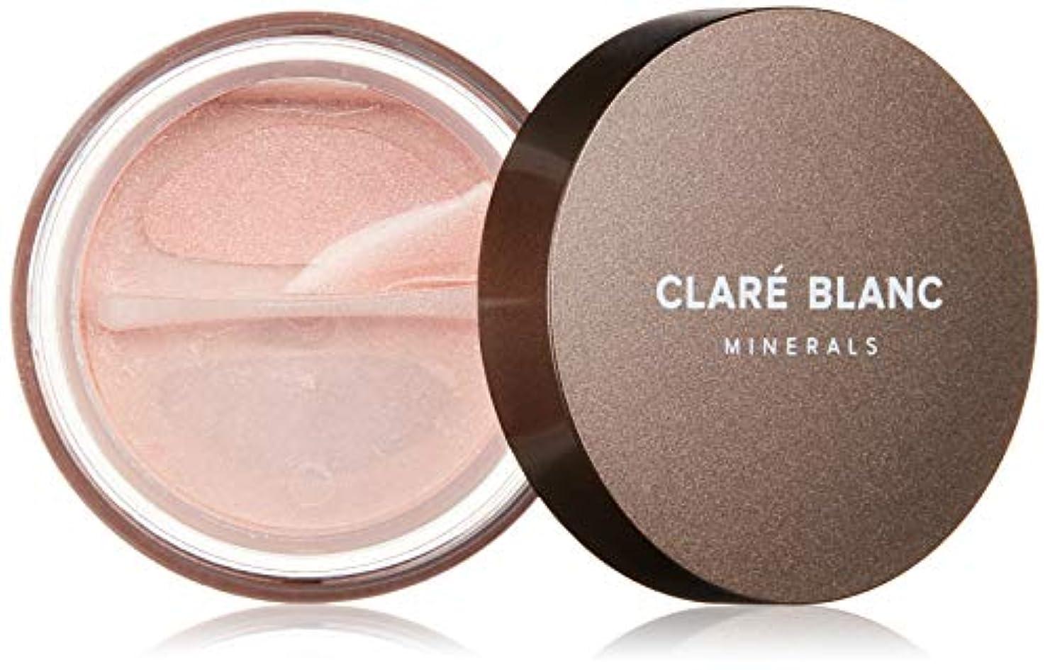 シーンリスナー不条理CLARE BLANC(クラレブラン) ミネラルアイシャドウ 844 ALIBI