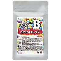ビタミンB ドロップス (約1ケ月分) 8種のビタミン