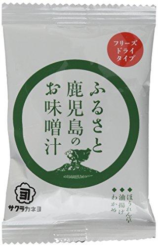 ふるさと鹿児島のお味噌汁 フリーズドライ ほうれん草 9.4gx10袋