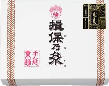 手延素麺 揖保乃糸 特級品 2kg 40把 黒帯