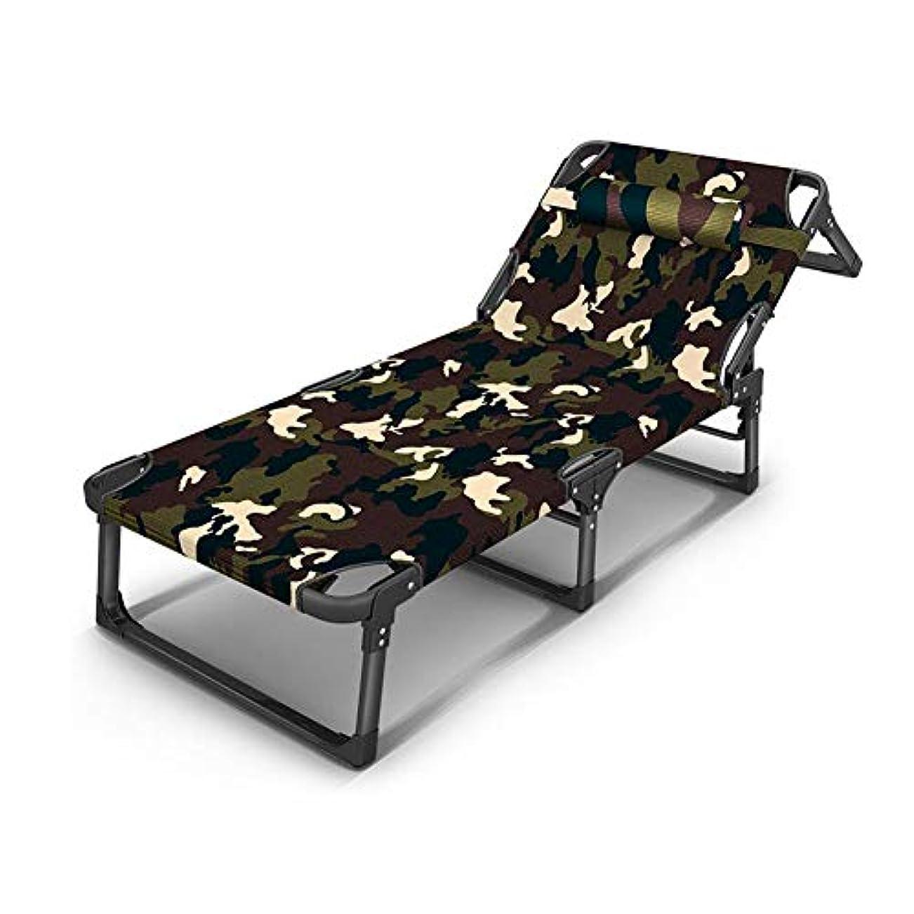 文言免除する詐欺師KTYXDE サンラウンジャーリクライニング折りたたみガーデン屋外テラスゲスト用ベッドシート 折りたたみ椅子 (色 : T2)
