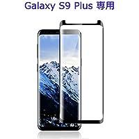 Samsung Galaxy S9 / Galaxy S9 Plus ガラスフィルム Apona ギャラクシー s9 保護フィルム 強化 3D全面 ケースに干渉せず 3Dラウンドエッジ加工 / 超薄0.25mm / 高感度タッチ/高透過率 / 硬度9H / 気泡ゼロ/飛散防止 / 指紋防止 貼付けやすい 5.8/6.2インチ ブラック (S9 Plus)