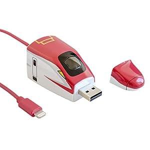 スマ鉄 鉄道車両型 USB AC 充電器/USBケーブル E6系 こまち LightningCable