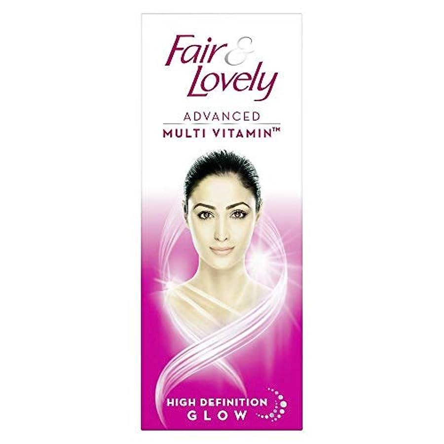 こする観点懐Fair & Lovely Advanced Multi Vitamin Face Cream, 80g