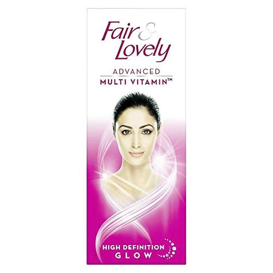 クランプ肉屋ランデブーFair & Lovely Advanced Multi Vitamin Face Cream, 80g