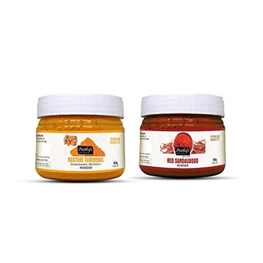 多数のドラフトご注意Combo Offer of Kasturi turmeric powder 100gm + Red sandalwood powder 100gm - For Natural and Glowing Skin- Anti...