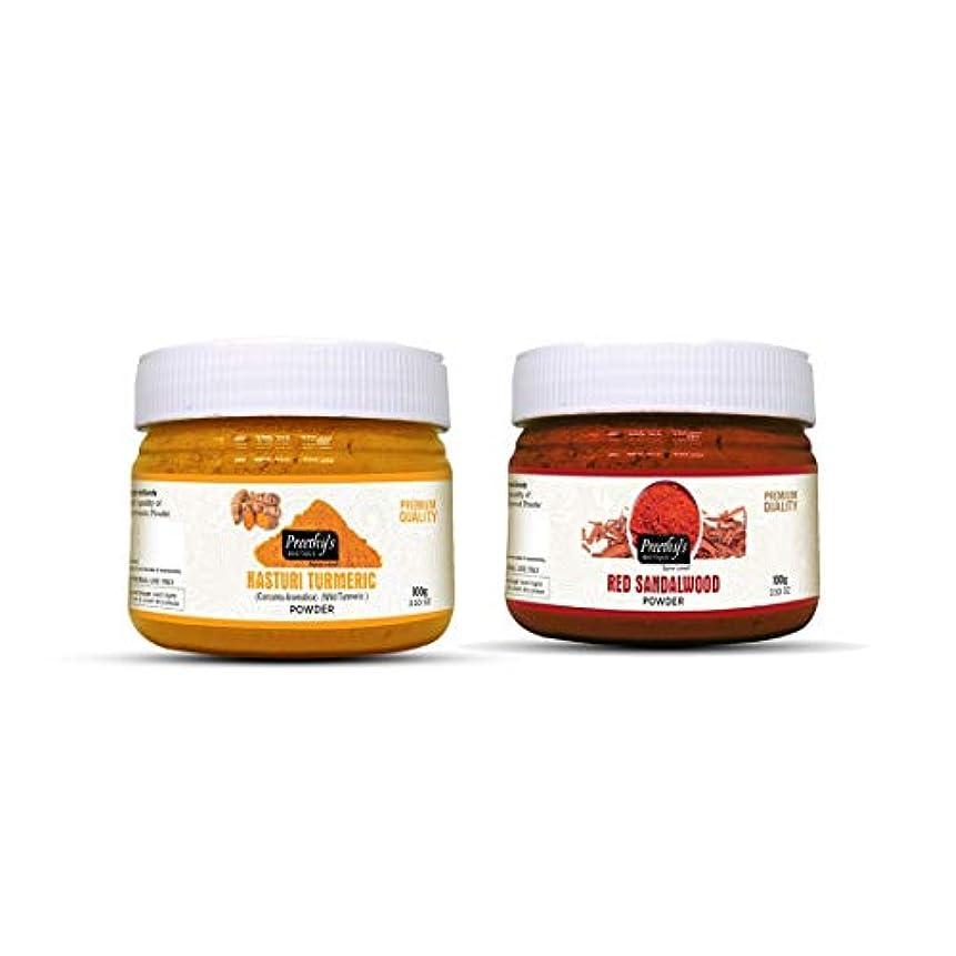 サンダー雪のレベルCombo Offer of Kasturi turmeric powder 100gm + Red sandalwood powder 100gm - For Natural and Glowing Skin- Anti...