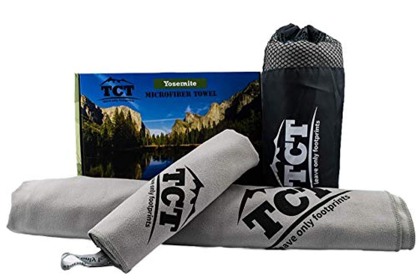 揺れるサーマル学期The Camping Trail Camping Hiking and Backpacking Towel Set Quick Drying Portable Great for Any Outdoor use its Super Absorbent Anti Bacterial and Lightweight Comes with a Stuff Sack and Hand Towel [並行輸入品]
