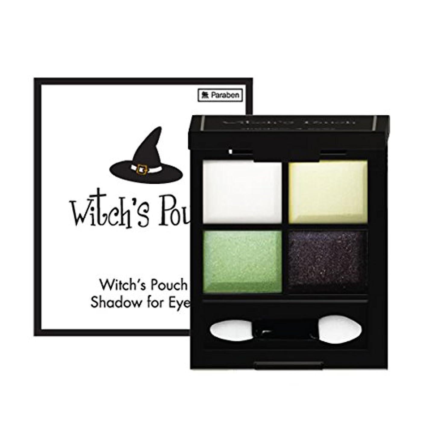 ヒギンズプロット酸度Witch's Pouch ウィッチズポーチ シャドウフォーアイズ SD4 スプリングコネクション
