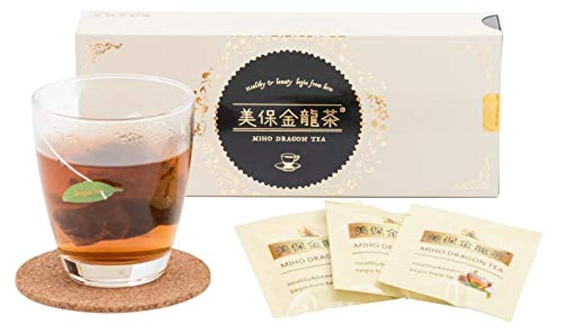 水素ラバデコレーション美保金龍茶6箱90袋 67%OFF 特典Bコース お食事OK ダイエット 健康食品