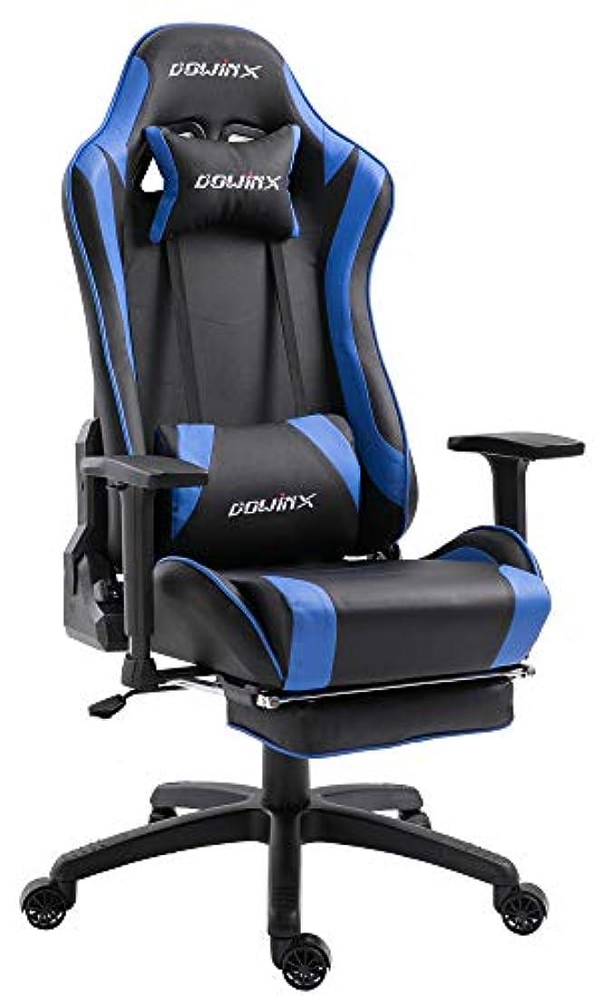 楽しむ騒ぎストッキングDowinx ゲーミングチェア/オフィスチェア/ゲーム用チェア リクライニング 人間工学 伸縮可能のフットレスト マッサージ機能腰痛対策 調節可能ランバーサポート LS-668704 (ブラック&ブルー)