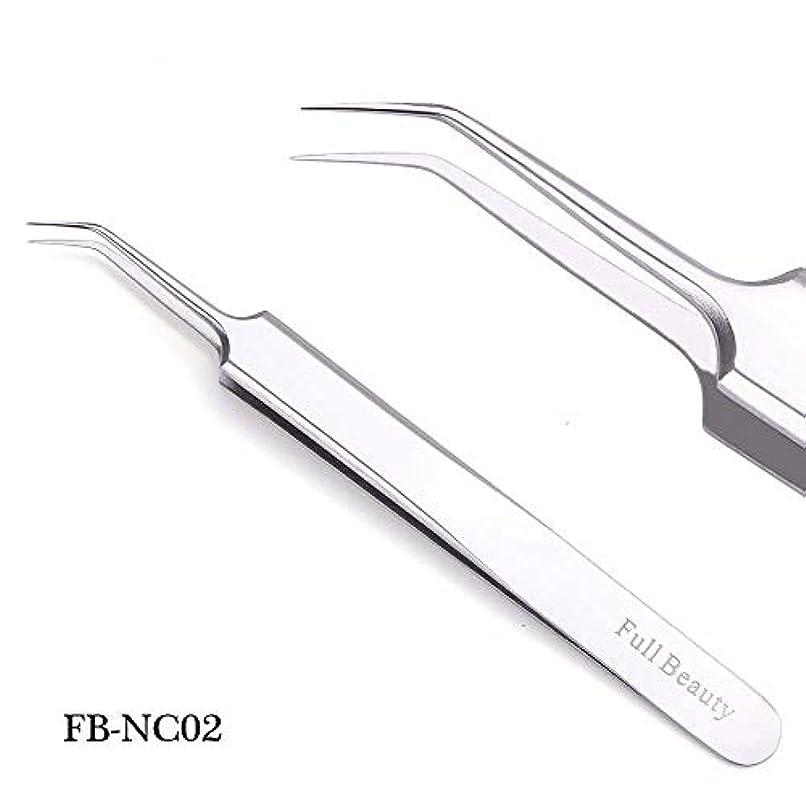下位横に浸食1ピーススライバーミラー眉毛ピンセット湾曲ストレートまつげエクステンションネイルニッパーにきびクリーニング化粧道具マニキュアSAFBNC01-04 FB-NC02