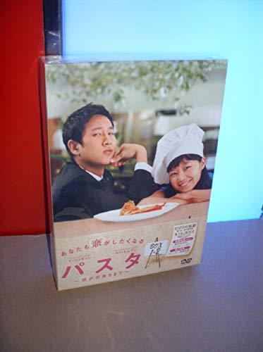 パスタ ~恋が出来るまで~ DVD-BOX1+2 20話10枚組 韓国語/日本語字幕