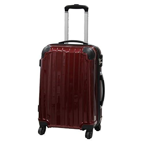[ビバーシェ] スーツケース  機内持込可  41L 60cm 3.5kg HC-S ワインレッド ワインレッド