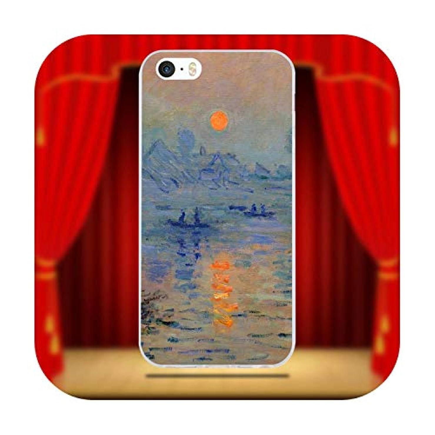 正統派遠近法乱暴なsexy-kawayi for iPhone 6 6S 7 8 Plus 4 5S 5C SE X Coque Fundas Shell用ソフトシリコンTPU透明ケースパターンクロード?モネ印象派-Picture 2-for iPhone 6 Plus