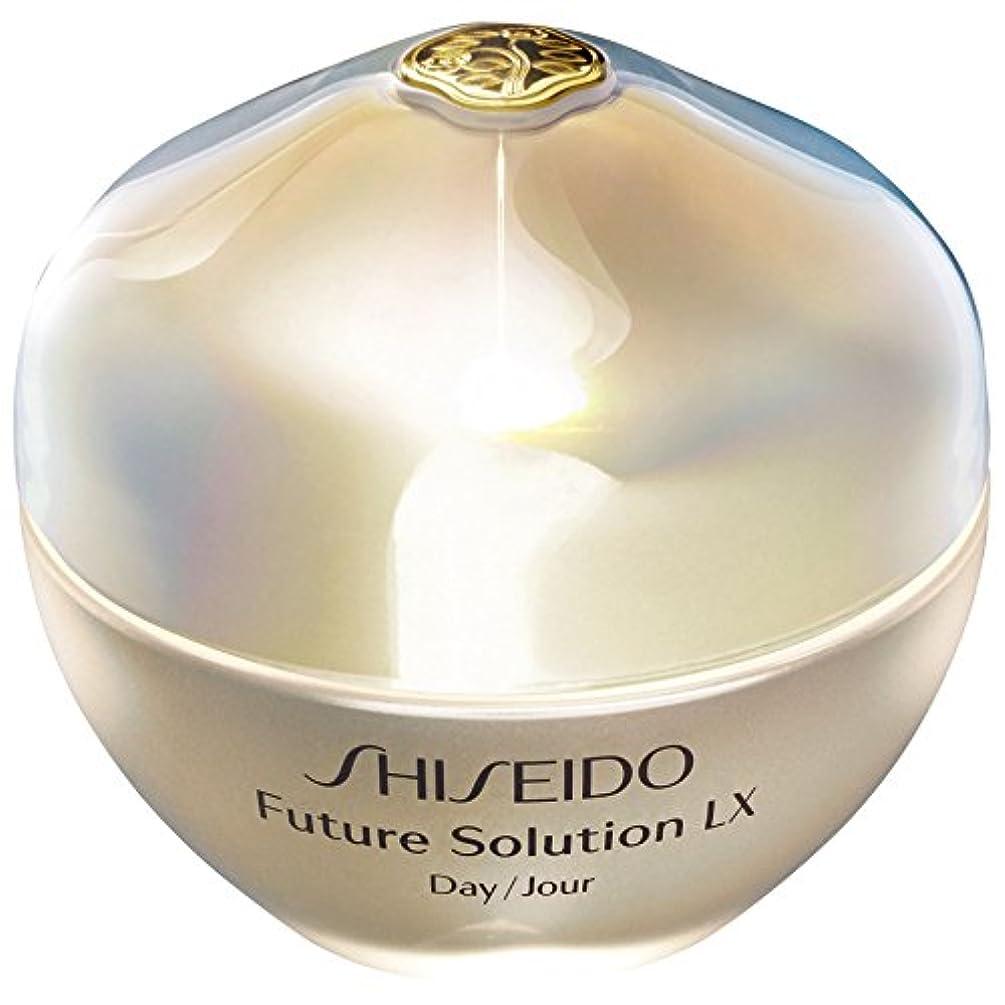 請願者ドアハンディキャップ[Shiseido] 資生堂フューチャーソリューションLxデイクリーム50Ml - Shiseido Future Solution Lx Day Cream 50ml [並行輸入品]