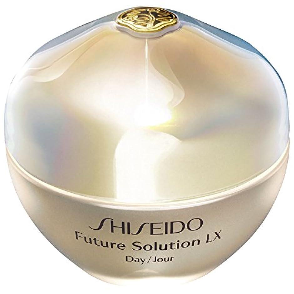 夜の動物園山積みの大洪水[Shiseido] 資生堂フューチャーソリューションLxデイクリーム50Ml - Shiseido Future Solution Lx Day Cream 50ml [並行輸入品]