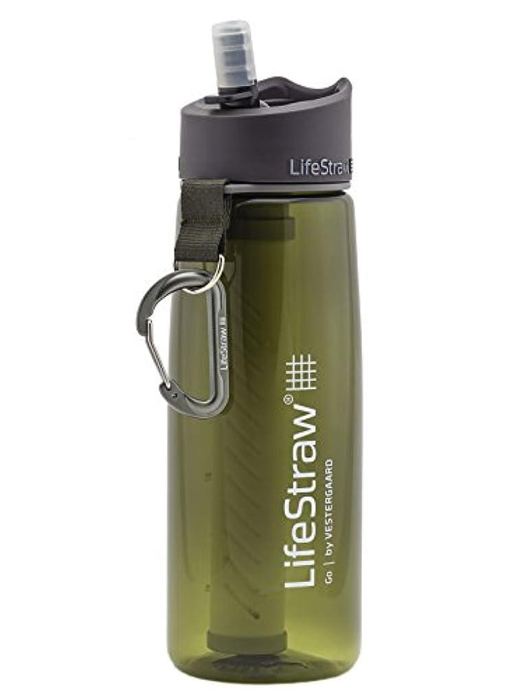 悲観主義者モスシンプルなLifeStraw ハイキング、バックパッキング、旅行のための2ステージ統合フィルターストローを持つウォーターフィルターボトル、
