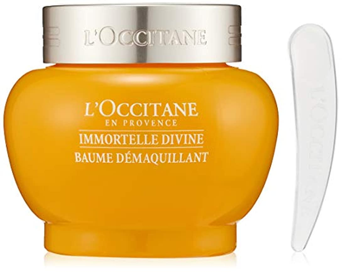 活性化未満さておきロクシタン(L'OCCITANE) イモーテル ディヴァインクレンジングバーム 60g