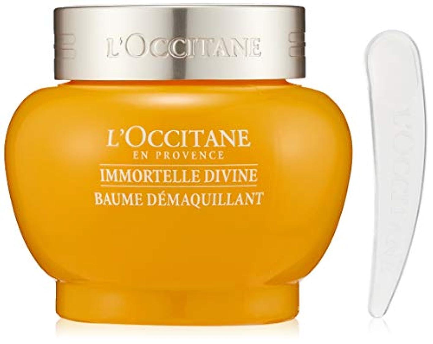 刺繍ほこりっぽい挽くロクシタン(L'OCCITANE) イモーテル ディヴァインクレンジングバーム 60g
