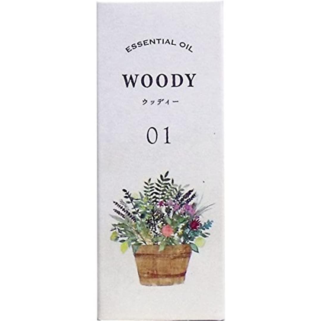 シロクマ原理ラッドヤードキップリング生活の木 ブレンドエッセンシャルオイル ウッディ(5ml)