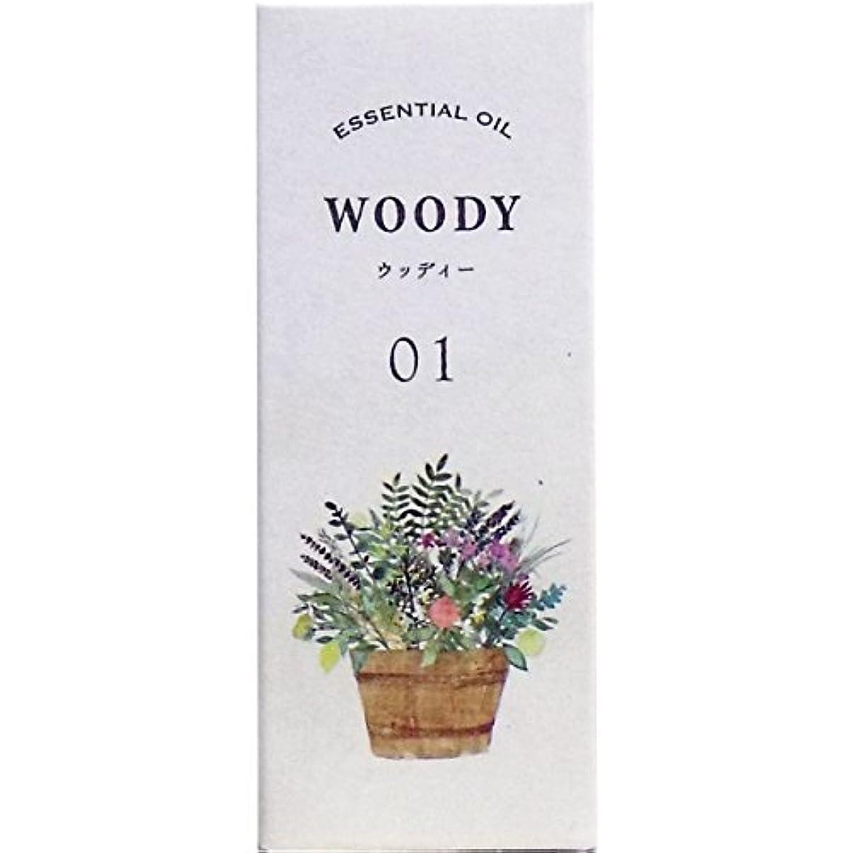 ガム干し草あなたは生活の木 ブレンドエッセンシャルオイル ウッディ(5ml)