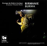 Burma Classical Theatre Music-Classical..