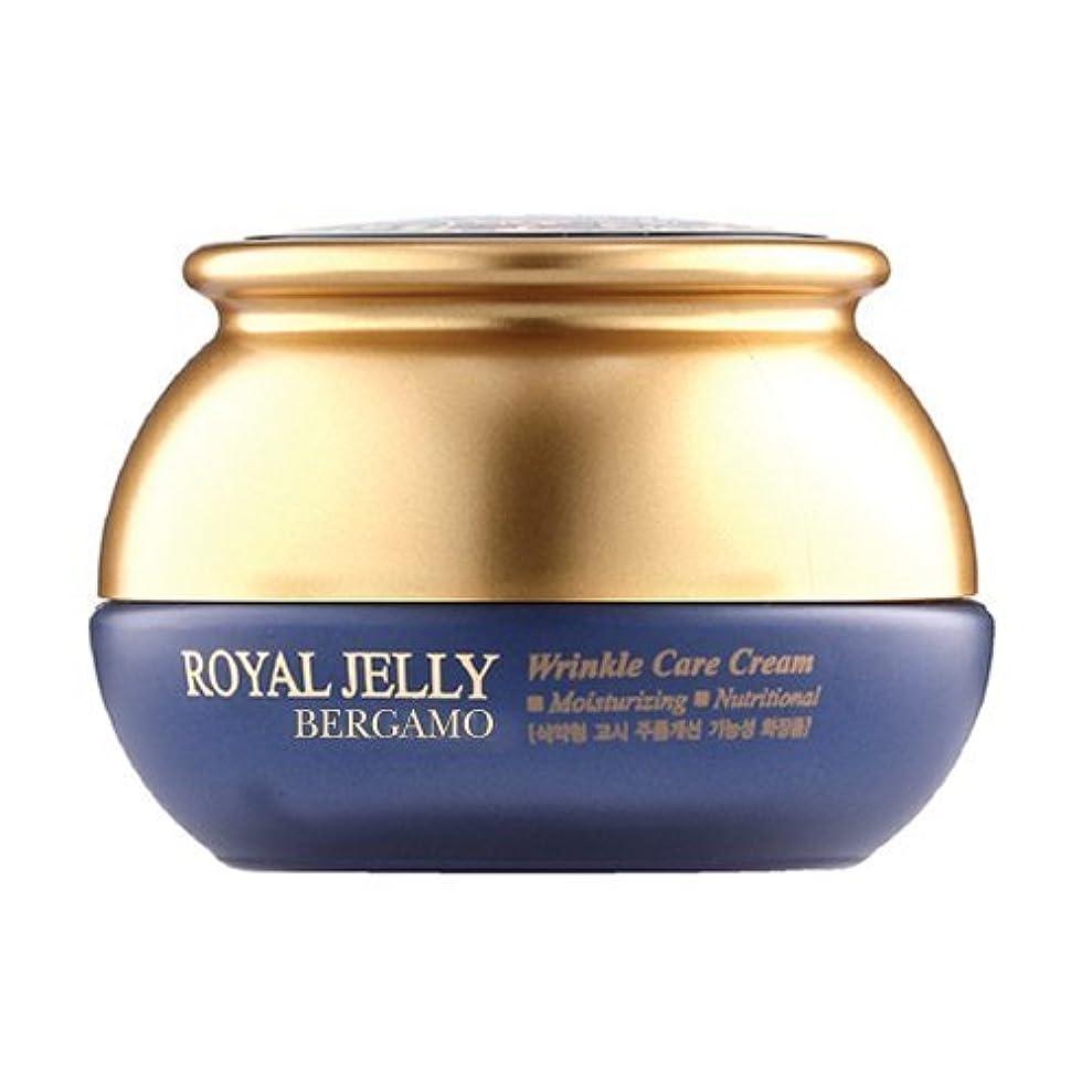 トランク知っているに立ち寄る知性ベルガモ[韓国コスメBergamo]Royal Jelly Wrinkle Care Cream ロイヤルゼリーリンクルケアクリーム50ml しわ管理 [並行輸入品]