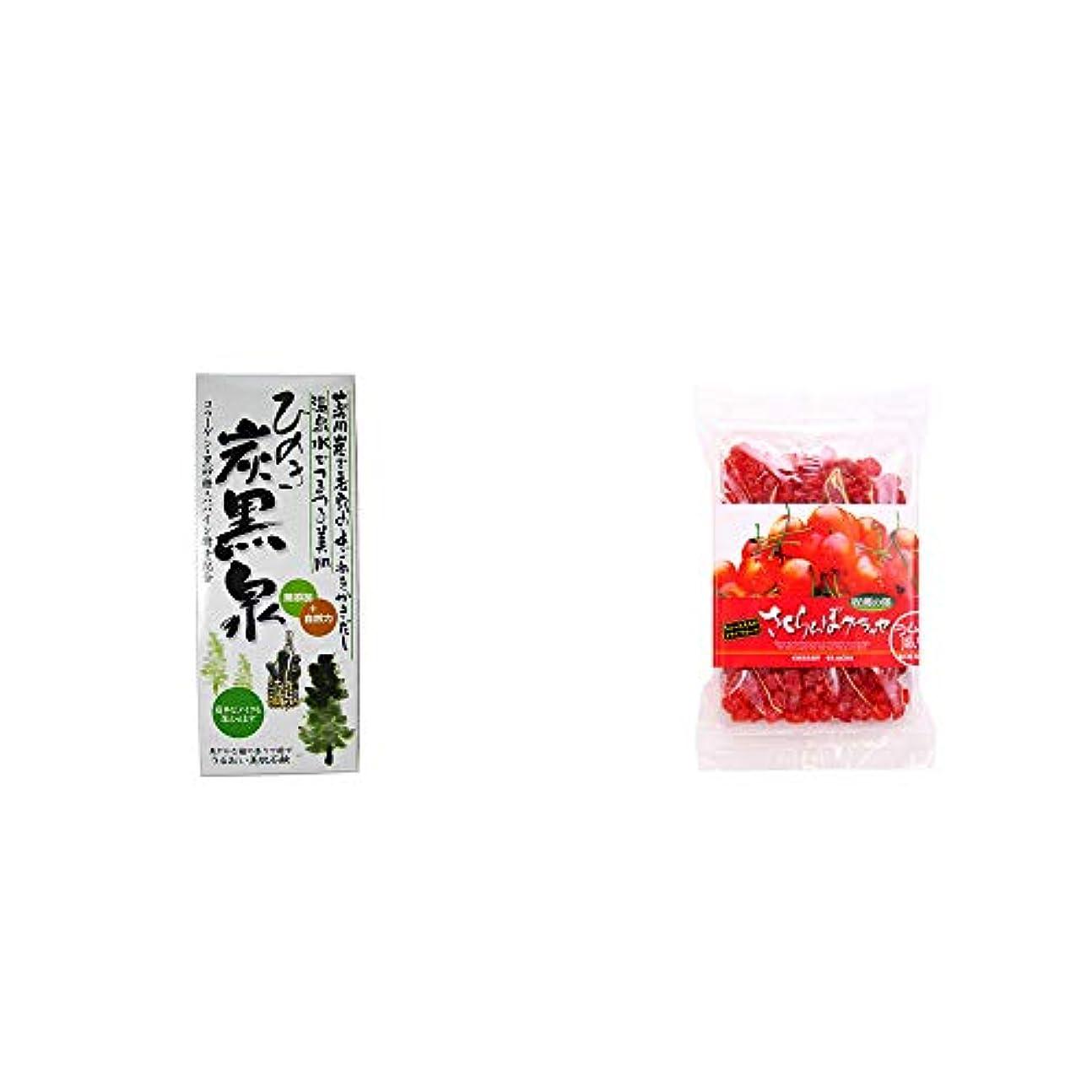 罰韓国語サンプル[2点セット] ひのき炭黒泉 箱入り(75g×3)?収穫の朝 さくらんぼグラッセ ラム酒風味(180g)