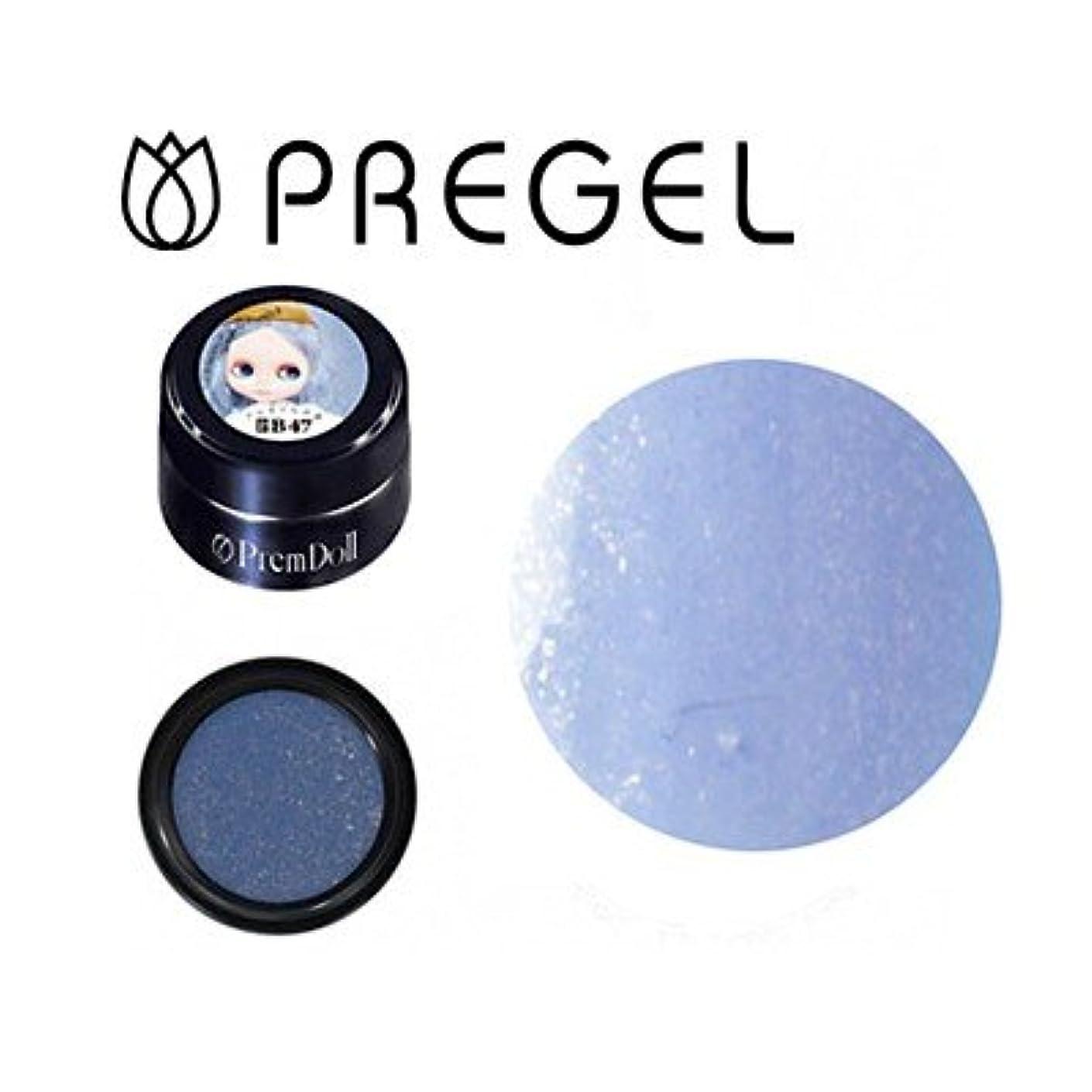 異形つぼみリラックスしたジェルネイル カラージェル プリジェル PREGEL プリムドール ジェーンレフロイシリーズ DOLL-B47 アルタイルの涙