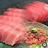 ロイヤルガストロ 天然まぐろ 鮪 3種セット 中トロ約400g・赤身約400g・ネギトロ約500g 3~4人前 お刺身 さしみ・海鮮丼