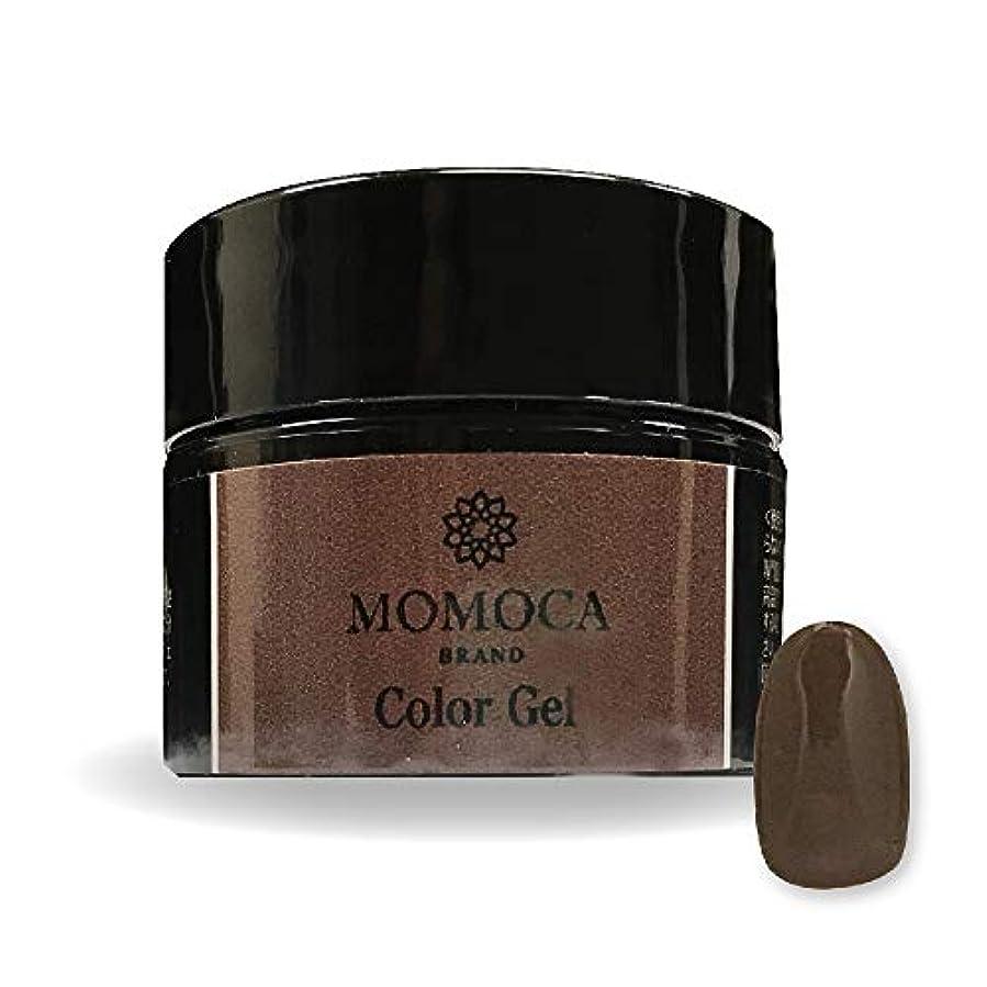 ペグ可動誘うMOMOCA モモカ ジェルネイル サロン品質 高発色 長持ち プロ仕様 ネイルサロン ネイリスト (505M Ice brown アイスブラウン)