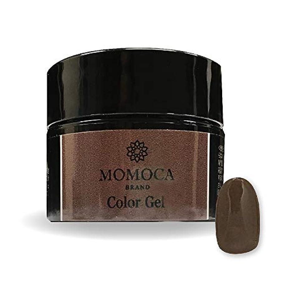 見物人送料キャラバンMOMOCA モモカ ジェルネイル サロン品質 高発色 長持ち プロ仕様 ネイルサロン ネイリスト (505M Ice brown アイスブラウン)