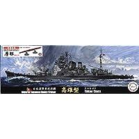 フジミ模型 1/700 特シリーズ No.68EX-1 日本海軍重巡洋艦 摩耶 昭和19年 (艦底・飾り台部品付き) プラモデル 特68EX-1